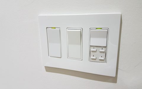UPB smart dimmers fit right in with your regular switches, but let you automate your lighting controls and create custom lighting scenes