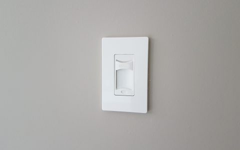 Volume controls from Proficient Audio let you adjust the room audio volume as easily as a light dimmer